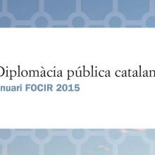 Anuaris de Diplomàcia Pública Catalana