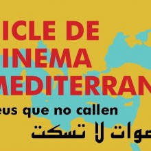 Mediterranean Film Series